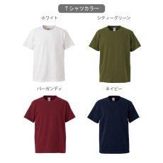 画像5: Custom-Pocket ダブル ワンポイント刺繍入り (5)