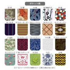 画像9: Custom-Pocket ダブル ワンポイント刺繍入り (9)
