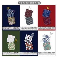 画像10: Custom-Pocket ダブル ワンポイント刺繍入り (10)