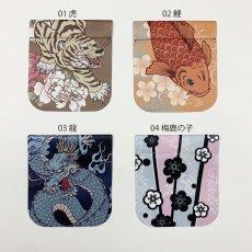 画像11: Custom-Pocket ダブル ワンポイント刺繍入り (11)
