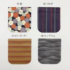 画像12: Custom-Pocket ダブル ワンポイント刺繍入り (12)