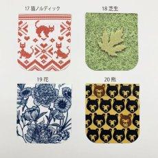 画像15: Custom-Pocket ダブル ワンポイント刺繍入り (15)
